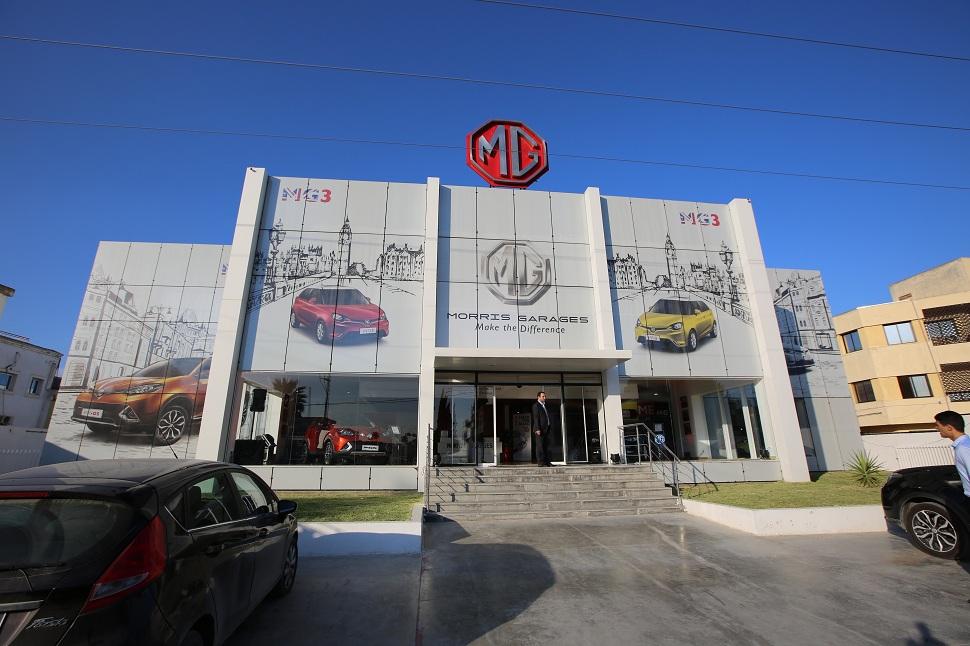 Morris garages tunisie une exclusivit avec shell helix for Garage ad angers route de bouchemaine