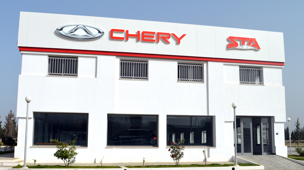 chery-siege-tunis