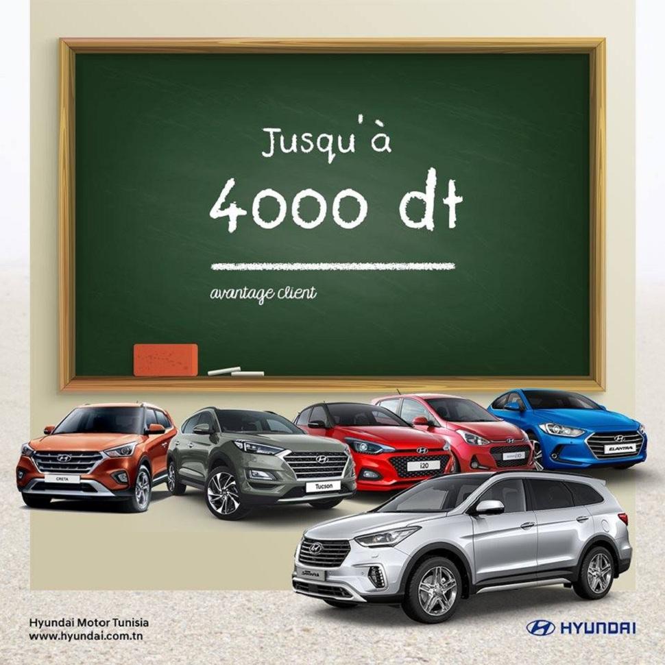 promotion-hyundai-tunisie