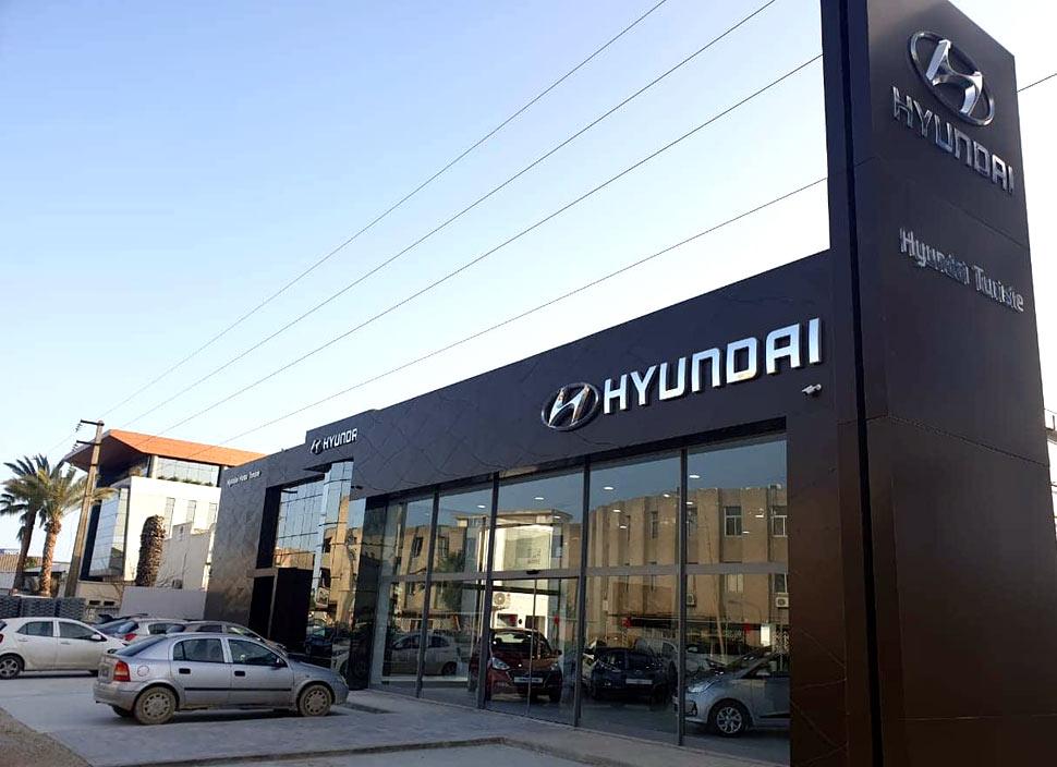 showroom-hyundai-tunisie