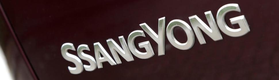 SsangYong-voiture-tunisie-prix-neuf