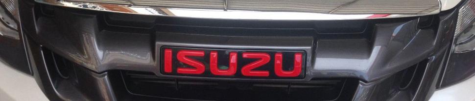 isuzu-marche-automobile-tunisie