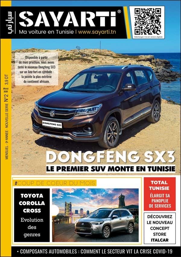 sayarti-voitures-tunisie