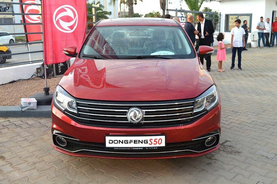 s50-dongfeng