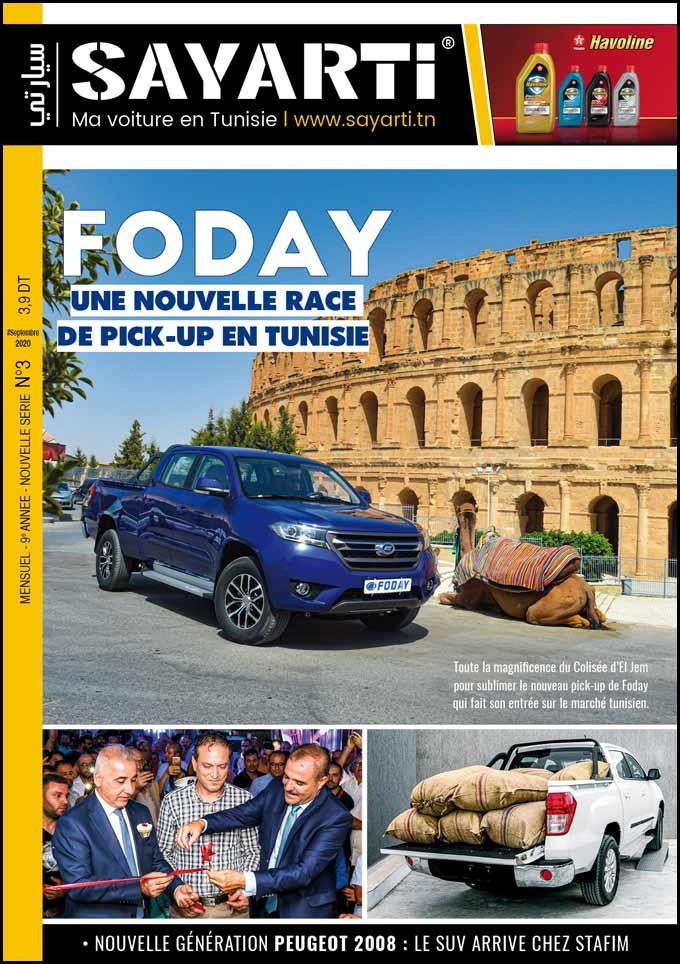 journal-sayarti-automobiles-prix-neuf-tunisie