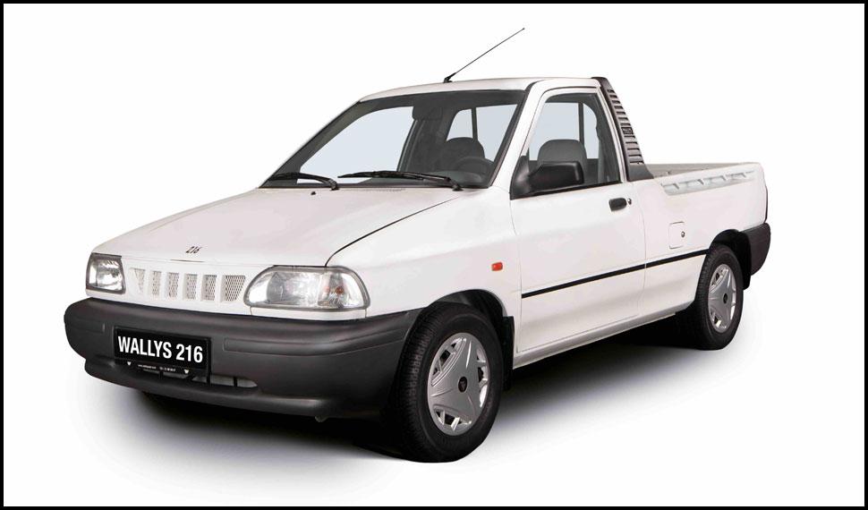 wallys-voiture-tunisie