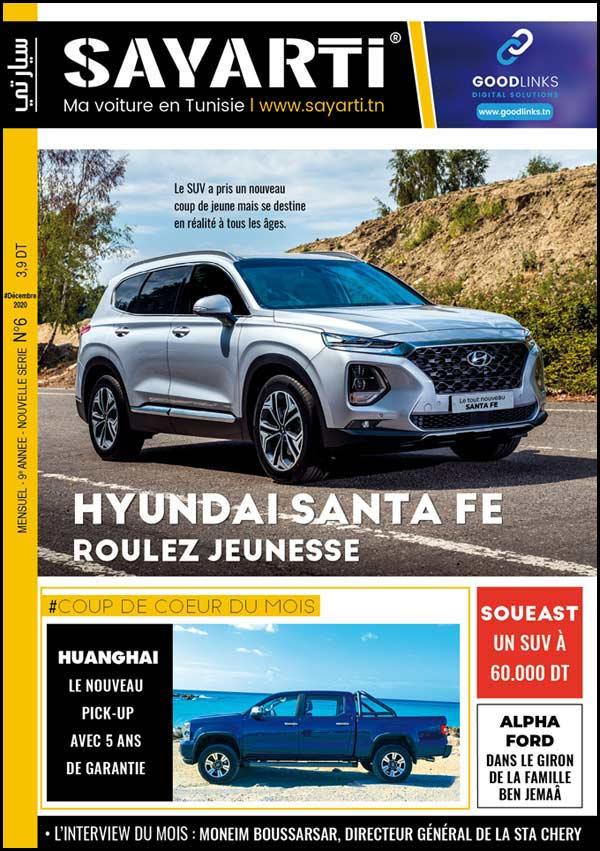 journal-automobile-tunisie