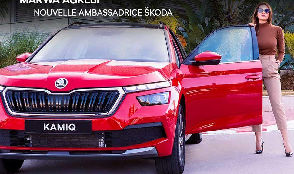 Škoda-ambassadrice-marwa-agrebi