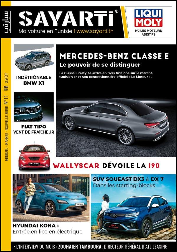 automobile-voiture-tunisie-prix